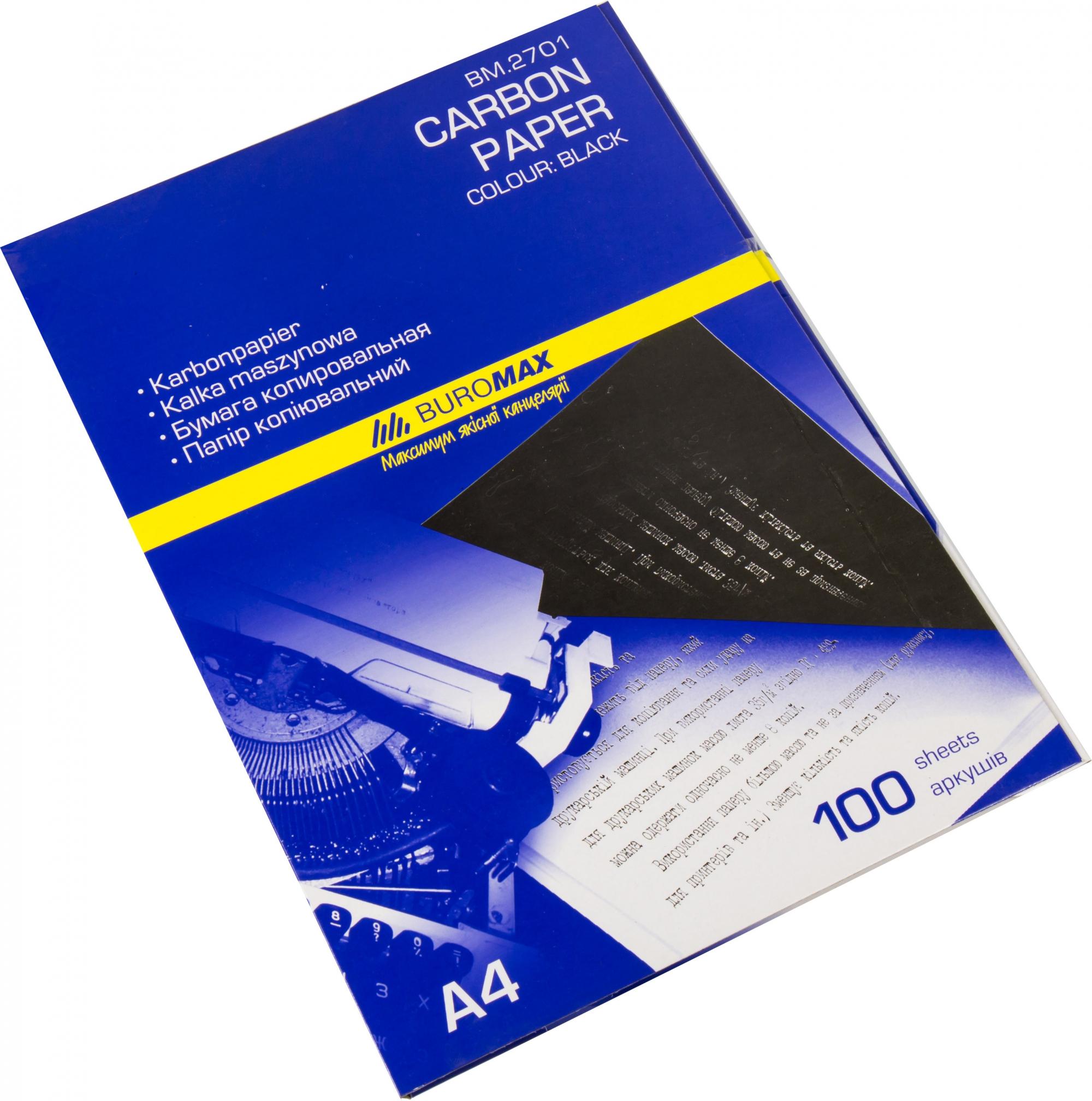 Картинки по запросу папір копіювальний bm 2701