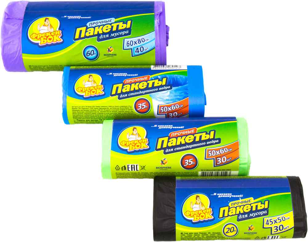 Мешки для мусора Фрекен Бок HD, 35 л, 30 шт., зеленые, 50 см х 60 см ... 7bf831235e2